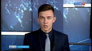 Новосибирского серийного маньяка приговорили к пожизненному лишению свободы