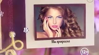"""Голосование за претенденток на победу в конкурсе""""Секреты моей красоты"""" стартовало на riabir.ru"""