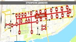 Девятого мая в Красноярске в связи с празднованием Дня Победы перекроют самые крупные магистрали