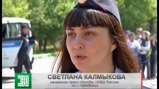 """Челябинские полицейские проверили детский лагерь. """"Было много оружия и спецмашин!"""""""