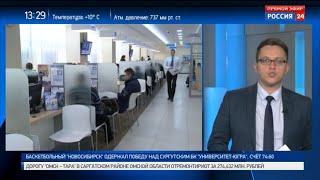 Россияне стали чаще брать кредиты