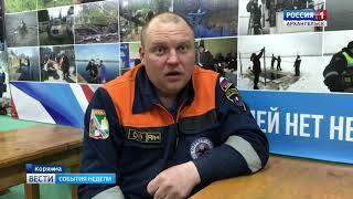 Ледоход в Архангельске ожидают уже на следующей неделе