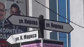 Симферопольские власти убрали остановку у ЦУМа