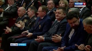 Сегодня в Брянске чествовали лучших сотрудников органов внутренних дел региона