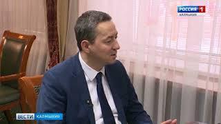 Инвестиционный портфель  в основные средства Калмыкии на 2018 год будет сохранен