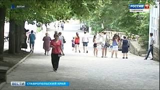 На Ставрополье курортный сбор повышать не будут