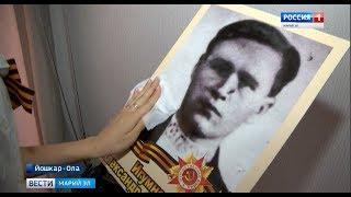 Мариэльцы готовят портреты родственников к 9 мая - Вести Марий Эл
