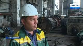 В Спасске-Дальнем центральные котельные будут обеспечивать жителей чистой водой