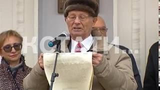 50-летнее послание от предков в честь юбилея комсомола вскрыли в Нижнем Новгороде