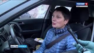 В Брянске завершено проектирование новой дороги-дублёра