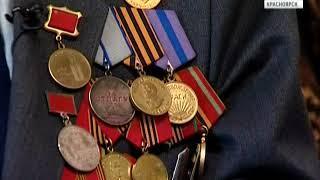Ветераны Великой Отечественной войны: Михаил Яковлевич Ветошкин
