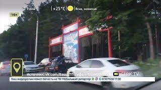 На крыше автомобиля с ветерком: уфимских зацеперов сняли на видео