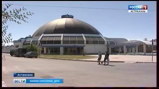 В Астрахани на территории цирка засыхают последние растения. Подробности