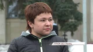 В Ярославле разработали туристический маршрут для людей с ограниченными возможностями