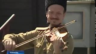 """В Ростов прибыл поезд """"Победа"""""""