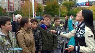 Шахматы на бегу: Школьники осваивают спортивное ориентирование