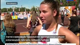 """Соревнования """"Оранжевый мяч"""" собрали более 70 команд"""