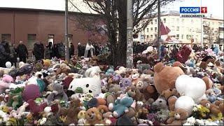 Новосибирцы почтили память жертв кемеровской трагедии