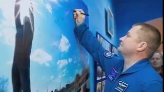 Космонавт Алексей Овчинин завершил последний этап подготовки к полету на МКС