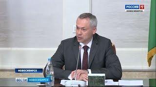 Травников провел оперативное совещание в Правительстве Новосибирской области