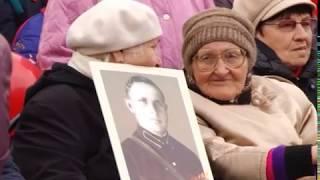 73 я годовщина Победы в ВОВ