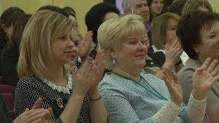 В Ставрополе стартовал региональный этап всероссийского конкурса «Учитель года»