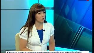 Интервью А Плешкевич