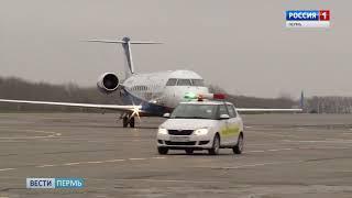 Вовремя затормозили: Началась проверка ЧП на взлетно-посадочной полосе