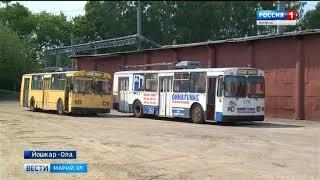 С 1 августа в Йошкар-Оле увеличат стоимость проезда в троллейбусах