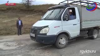 Проезд по перевалам на трассе Махачкала — Буйнакск закрыт на 10 дней