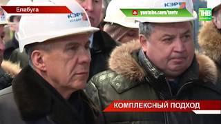 Новую газотурбинную установку - теплоэлектростанцию - сегодня запустили в Елабуге. ТНВ