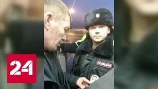Трое авиадебоширов на час задержали вылет самолета в Москву - Россия 24