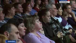 К 50-летию симфонического оркестра