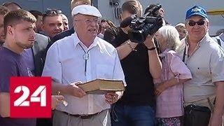 Все по 50: Жириновский устроил распродажу - Россия 24