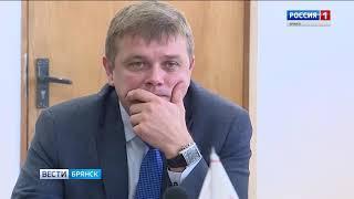 Визит делегации Совета Федерации на брянский завод