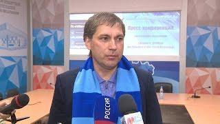 «Ротор-Волгоград» представил нового главного тренера