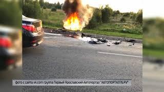 В ДТП на трассе М-8 пострадали три человека