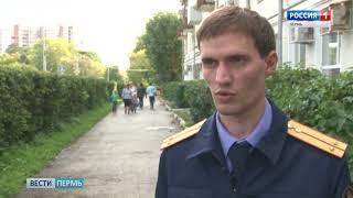В Перми задержан гитарист-убийца