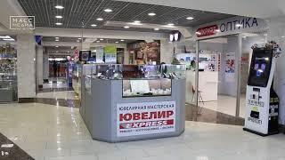 Жулики пытаются нажиться на трагедии в Кемерово   Новости сегодня   Происшествия   Масс Медиа