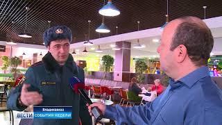 Вести-Алания. События недели // 01.04.2018