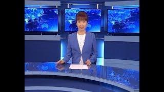 Вести Бурятия. (на бурятском языке). Эфир от 03.08.2018