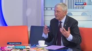 Виталий Фортыгин покидает пост секретаря регионального отделения партии «Единая Россия»