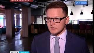 В Иркутске суд решает, сносить или не сносить рестобар «Кисс»