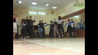 Я пригласить хочу на танец вас.В Самаре полным ходом идет подготовка к ежегодному весеннему балу