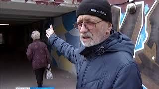 Красноярцы недовольны состоянием подземного перехода на улице Ленина