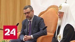 Патриарх Кирилл рассказал о встрече с Варфоломеем и о последней попытке предотвратить раскол - Рос…