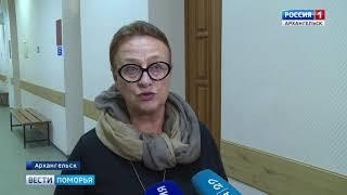 В Архангельске презентовали книгу о главном спасателе региона Игоре Поливаном