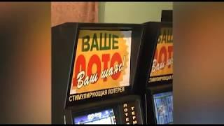 В Саратове закрыли подпольное казино