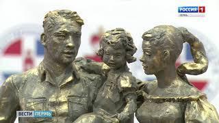 На эспланаде поставят памятник Счастливой семье