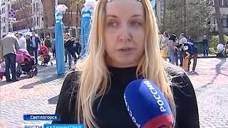 В Светлогорске начали готовиться к туристическому сезону и ЧМ-2018